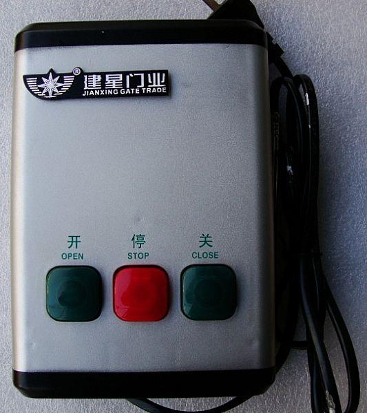 jlh-03a道闸控制器台式遥控器