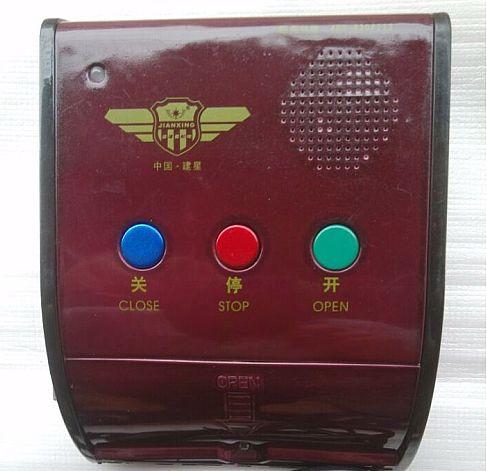 jx-tsfs建星道闸无线台式控制器